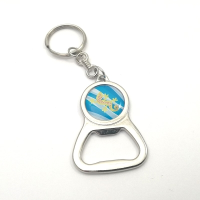 Metal bottle opener keychain 20mm two-sided